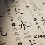 Những điều cần lưu ý khi lần đầu đi xklđ Đài Loan