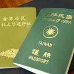 Xin visa đi xuất khẩu lao động Đài Loan có khó không?