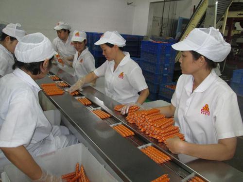 Công xưởng thực phẩm Đài Loan