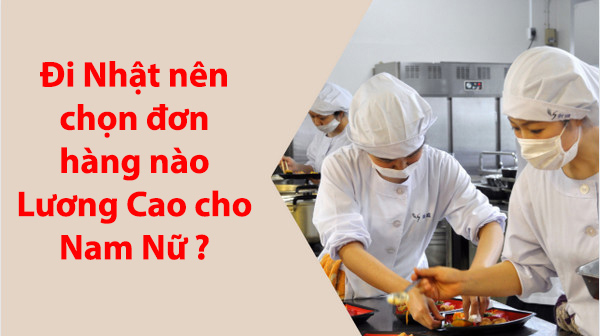 di-nhat-nen-chon-dong-hang-nao