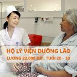 Giúp việc hộ lý viện dưỡng lão Đại Khê – lương cơ bản 22.000 Đài Tệ